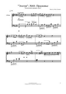 Элегии: No.60 by Viktor Gryaznov