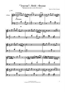 Элегии: No.64 by Viktor Gryaznov
