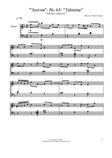 Элегии: No.65 by Viktor Gryaznov