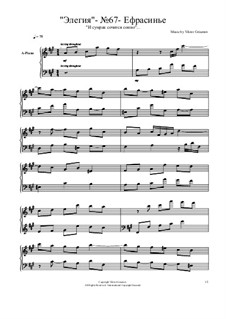 Элегии: No.67 by Viktor Gryaznov