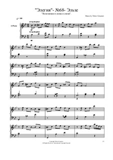 Элегии: No.68 by Viktor Gryaznov