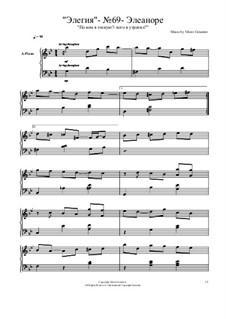 Элегии: No.69 by Viktor Gryaznov