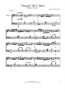 Элегии: No.71 by Viktor Gryaznov