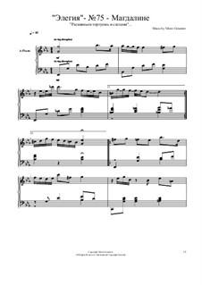 Элегии: No.75 by Viktor Gryaznov