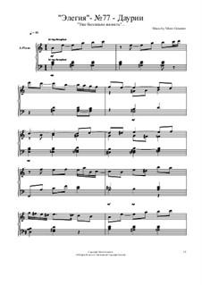 Элегии: No.77 by Viktor Gryaznov