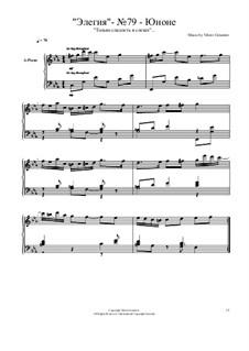 Элегии: No.79 by Viktor Gryaznov