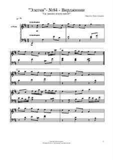 Элегии: No.84 by Viktor Gryaznov