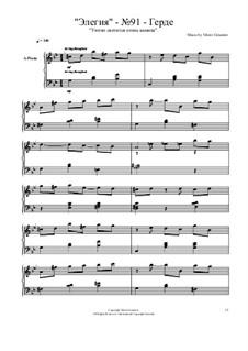 Элегии: No.91 by Viktor Gryaznov