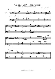Элегии: No.95 by Viktor Gryaznov