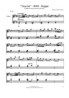 Элегии: No.98 by Viktor Gryaznov