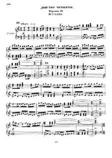 Die Nacht vor dem Christfeste. Oper: Akt IV, Szene XI by Nikolai Rimsky-Korsakov