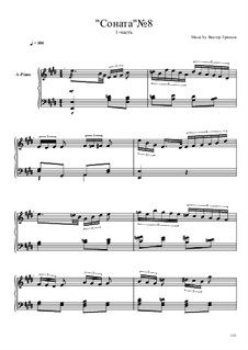 Соната No.8: Соната No.8 by Viktor Gryaznov