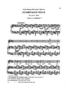 Sechs Romanzen, TH 95 Op.16: Vollsammlung by Pjotr Tschaikowski