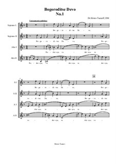 Bogoroditse Devo: Nr.1 by Christo Tsanoff