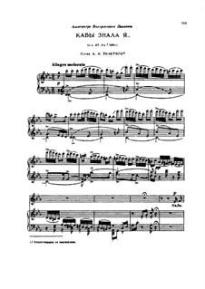Sieben Romanzen, TH 103 Op.47: Vollsammlung by Pjotr Tschaikowski