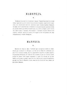 Manfred-Sinfonie, TH 28 Op.58: Für Klavier, vierhändig by Pjotr Tschaikowski