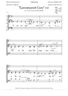 Only Begotten Son (7.0, pdb 'O, Gladsome Light' 7, Em, 2-5vx, any choir) - RU: Only Begotten Son (7.0, pdb 'O, Gladsome Light' 7, Em, 2-5vx, any choir) - RU by Rada Po