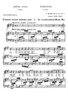 Nr.1 Im wunderschönen Monat Mai: Klavierauszug mit Singstimmen (Russische und deutsche Texte) by Robert Schumann