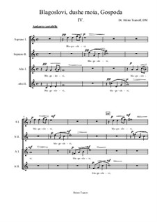 Blagoslovi, dushe moia, Gospoda: Teil IV by Christo Tsanoff