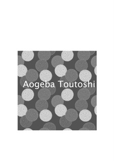 Aogeba toutoshi: Aogeba toutoshi by folklore