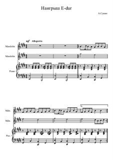Наигрыш, Op.1 No.2: Наигрыш by Alexander Sushko