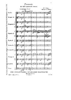 Partita für Violine Nr.3 in E-Dur, BWV 1006: Gavotte. Bearbeitung für Orchester by Johann Sebastian Bach
