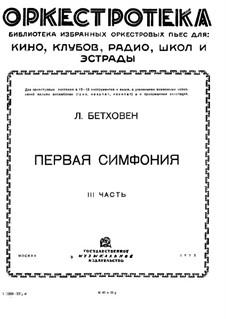 Fragmente: Teil III – Stimmen by Ludwig van Beethoven