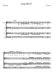 Сонет No.127, Ор.16: Сонет No.127 by Alexander Sushko