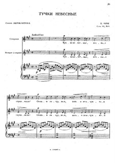 Seven Romances and Duets, Op.19: Nr.6 by César Cui