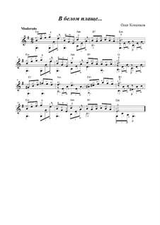 В белом плаще..., Op.20: В белом плаще... by Oleg Kopenkov