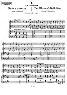 Vierundzwanzig Gedichte, Op.86: Nr.1 Der Wein und die Schöne by César Cui