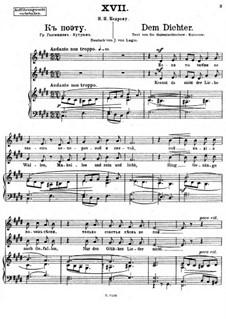 Vierundzwanzig Gedichte, Op.86: Nr.17 Dem Dichter by César Cui