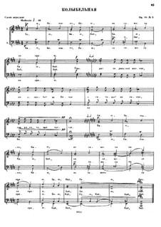 Neun Vokalquartette, Op.88: Nr.6 Wiegenlied by César Cui