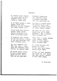 Tamara: Vollpartitur by Mily Balakirev