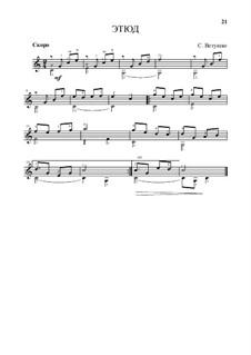 Этюд до мажор для гитары соло: Этюд до мажор для гитары соло by Svetlana Vetushko