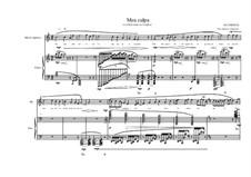 Song for mezzo soprano and piano No.5, MVWV 1147: Song for mezzo soprano and piano No.5 by Maurice Verheul