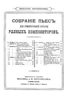 Divertissement für Gitarre über 'Montecchi e Capuleti' von Bellini, Op.17: Divertissement für Gitarre über 'Montecchi e Capuleti' von Bellini by Pietro Pettoletti