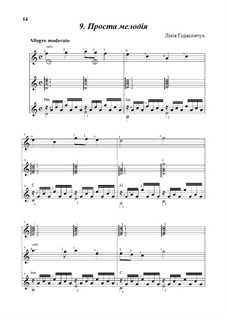 Проста мелодiя: Трiо by Lily Gerasimchuk
