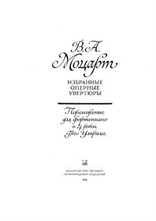 Ouvertüre: Für Klavier, vierhändig – Stimmen by Wolfgang Amadeus Mozart