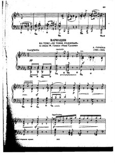 Variationen über ein Thema aus 'Ein Leben für den Zaren' von Glinka: Variationen über ein Thema aus 'Ein Leben für den Zaren' von Glinka by Alexander Lvovich Gurilev