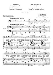 Jungfer Ssawischna: Für Stimme und Klavier by Modest Mussorgski