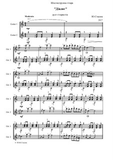 Диалог для дуэта гитаристов, Op.16: Диалог для дуэта гитаристов by Yuri Stasiuk
