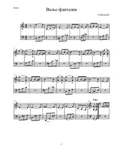 Этюд No.1, Ор.1: Этюд No.1 by Andrei Shadsky