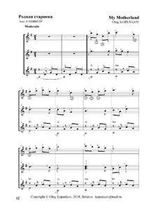 Родная сторонка (трио): Родная сторонка (трио) by Oleg Kopenkov