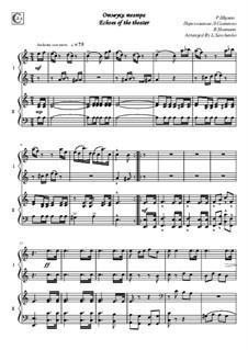 Nr.25 Nachklänge aus dem Theater: Für Klavier, vierhändig by Robert Schumann