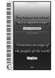 Album 'Variations on the theme of the songs of the peoples of the world': Album 'Variations on the theme of the songs of the peoples of the world' by folklore