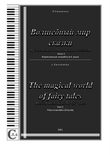 Album 'The magical world of fairy tales'. Part 2: Vollsammlung by Larisa Savchenko