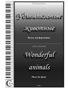 Album 'Wonderful animals': Album 'Wonderful animals' by Larisa Savchenko