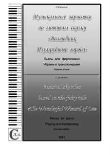 Musical sketches based on the fairy tale 'The Wonderful Wizard of Oz'. Pieces for  piano. Play and transpose: Musical sketches based on the fairy tale 'The Wonderful Wizard of Oz'. Pieces for  piano. Play and transpose by Larisa Savchenko