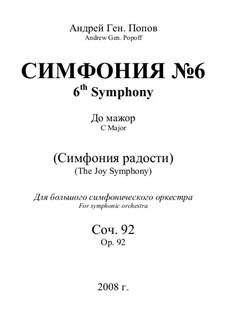 6th Symphony, Op.92: 6th Symphony by Andrej Popow